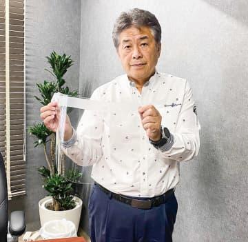昭和メディカ・ジャパン 県内の調剤薬局を支援 フェイスシールドを寄付