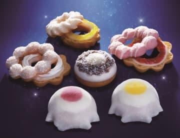 【ミスド】「大福ドーナツ」とは!? もちもち新食感♡冷やしておいしい「和ドーナツ」新発売