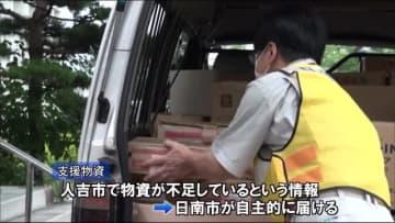 熊本南部豪雨 宮崎県日南市が人吉市に支援物資