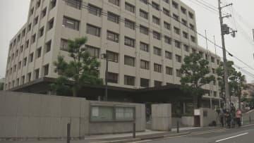 宝塚ボーガン4人殺傷事件 男を鑑定留置
