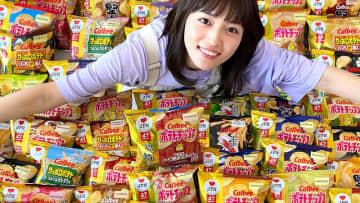 川口春奈の咀嚼音にゾクゾク。カルビースナック菓子食べ比べ企画が話題