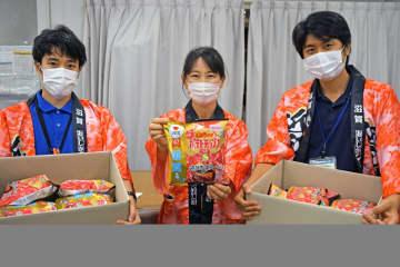 近江牛ステーキ味のポテチ再発売 カルビーが近畿2府4県で