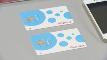 携帯SIMカード不正貸し、特殊詐欺団に提供か社長逮捕 愛知県警