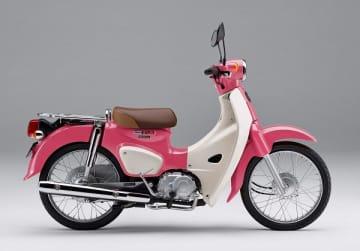 Honda、スーパーカブ50/110『天気の子』verを限定販売。劇中カラーを再現