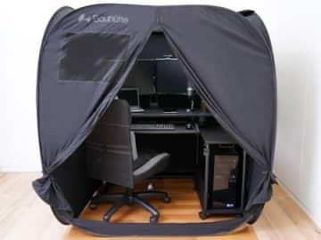 書斎がなければ...テントを使えばいいじゃない 在宅勤務で売上4倍「ぼっちテント」とは
