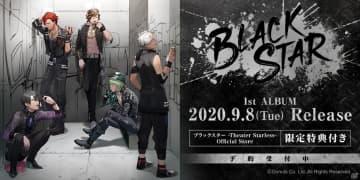 「ブラックスター -Theater Starless-」1stアルバムのリリースが決定!ファンクラブも発足