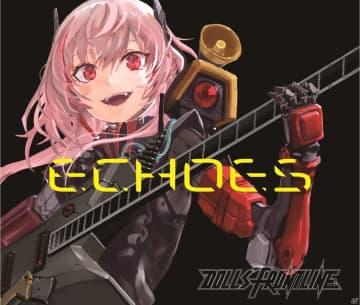 「ドールズフロントライン」のアルバム「ECHOES」よりMDR(CV:愛美)のキャラソンが公開!CDジャケットのデザインも