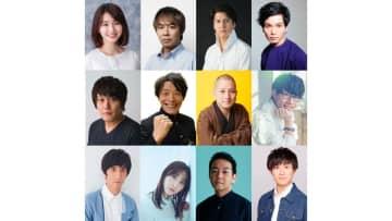 松井玲奈らが新たに参加!舞台「DISTANCE-TOUR-」が8月上演決定