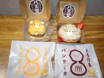 八天堂の名物「くりーむパン」がパンケーキ&総菜パンに進化!三原と渋谷のコラボで夏季限定