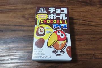 チョコボールがアイスに 香ばしいピーナッツの風味が最高だった チョコボールがアイスになってが発売。期... 画像