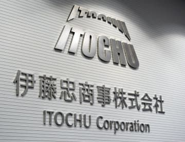 Itochu to take entire stake in FamilyMart