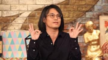 THE BACK HORN 菅波栄純 「アウト×デラックス」初出演! 人見知り克服のための超アウトエピソード披露!