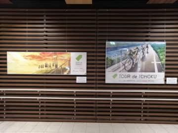 【発見】羽生結弦選手のポスター見つけた!仙台市地下鉄に弱虫ペダルとツール・ド・東北のコラボ展示