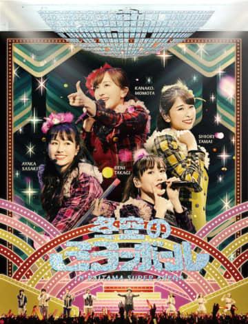 ももクロ、『ももいろクリスマス2019』BD&DVDリリース記念番組をニコ生放送決定!