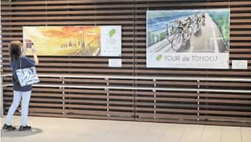 「弱虫ペダル」ポスター、荒井駅に展示 仙台市交通局「被災地訪れて」
