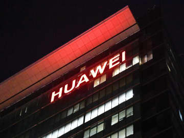 Huawei deepens ties with Europe's biggest telecom firm: reports