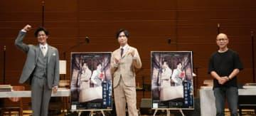 橋本良亮(A.B.C-Z)× 新納慎也 音楽朗読劇「日本文学の旅」本日開幕!