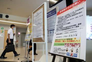 自粛ムード再燃恐れも 東京コロナ最多、飛び火に危機感