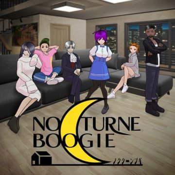 完全リモートで制作! 瀬戸麻沙美や早見沙織ら参加のアニメ「ノクターンブギ」7月10日放送開始