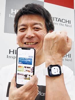 「幸福度計測技術」を事業化 組織支援アプリを提供、大塚商会とも協業 画像