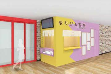 ドン・キホーテ/MEGAドンキ渋谷「焼き芋とタピオカ専門店」刷新