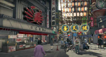 Just How Much of the Yakuza Series is a Replica of Japan? A lot.