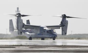 陸自オスプレイ木更津に1機到着 暫定配備、「5年以内を目標」