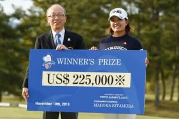 中国が年内の国際大会の開催中止を発表 日本開催の米男女大会にも影響?