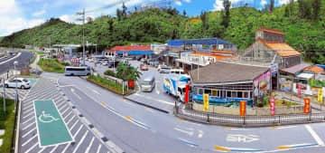 人気の道の駅「許田やんばる物産センター」が2年連続トップ  画像