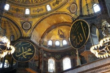 ユネスコ、遺産保護審査へ トルコの旧大聖堂モスク化 画像