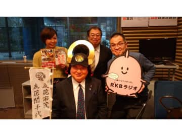 立花宗茂を描いたRKBのラジオドラマ特番がギャラクシー賞に! 柳川の戦国武将をコント仕立てで魅せる