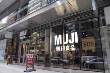 MUJI USA 連邦破産法第11条の適用申請 画像