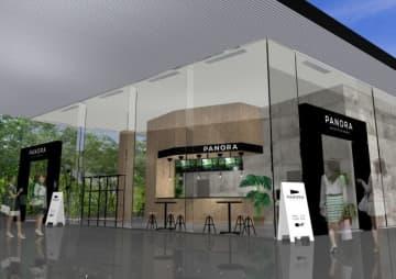 borderact株式会社が宮城県図書館1Fに最新モバイルテクノロジーを導入したカフェ・レストラン「PANORA kitchen of the seasons」を8月OPEN!