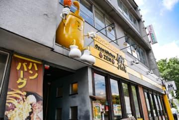 【浦和】オープンキッチン然のハンバーグがマジでうますぎてやばい!【食べログ3.5以上の店】駐車場あり