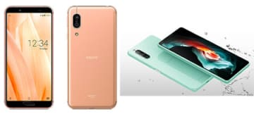 今売れてるスマートフォンTOP10、AQUOSとXperiaがiPhoneを追う 2020/7/12