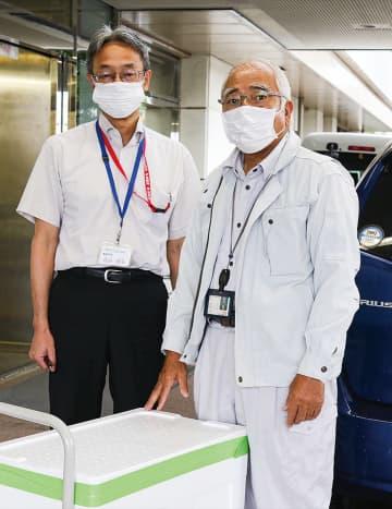 医療従事者へプリン 中井町の製造者が寄贈