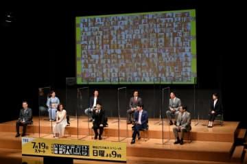 「半沢直樹」制作発表会見 堺雅人「すごいカロリーの詰まったドラマ」