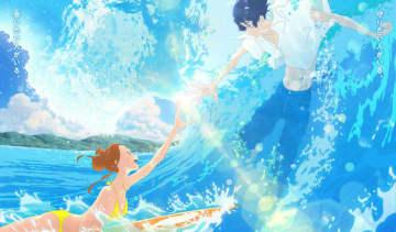 GENERATIONS片寄涼太主演、アニメーション映画「きみと、波にのれたら」が韓国でも公開スタート!
