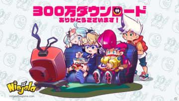 対戦ニンジャガムアクションゲーム「ニンジャラ」の世界累計DL数が300万を突破!記念に100ジャラの追加プレゼントが決定