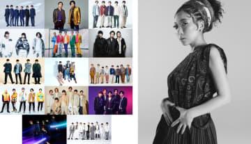 『音楽の日2020』第3弾出演アーティスト発表 ジャニーズグループ一挙発表!さらにMISIAが初出演!