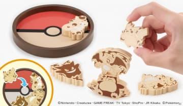 ポケモン型の木製ピースを積み上げよう!「ポケットモンスター ツムーノ+(プラス)」が7月中旬に発売