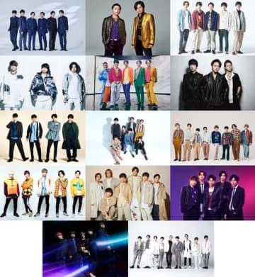 「音楽の日2020」にV6、KinKi Kids、嵐、NEWSらジャニーズ14組が出演決定