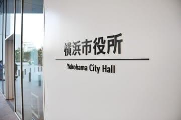 【新型コロナ】横浜で保育士含む10人感染確認 園児ら40人検査へ
