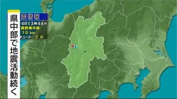長野県中部で地震活動続く 上高地では大雨により土砂崩落も 気象台「長雨で地盤が緩んでいるため注意を」