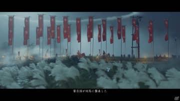不条理で暴力的な死と、儚く輝く美しい世界――「Ghost of Tsushima」事前プレイレビュー