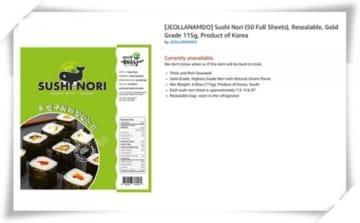 韓国が米アマゾンで売り出した特産物が「すしのり」「納豆」?=ネットで批判続出