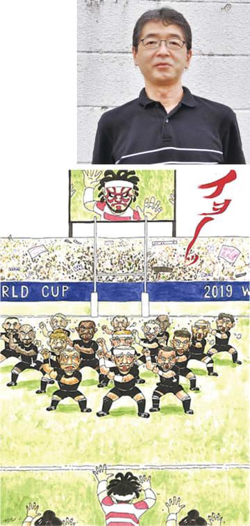 区内在住重成さん 広島のまんが大賞受賞 「ラグビーW杯」描く