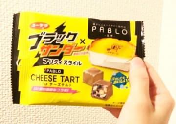 異色のコラボ、だけどおいしい!ブラックサンダー×パブロのチーズタルトコラボがコンビニで発売中!