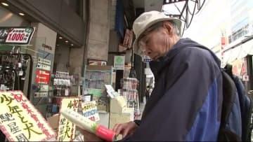 直木賞「少年と犬」一夜明け ゆかりの県内  書店に客【岩手県】