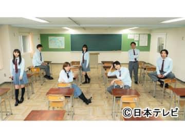 本田翼、新田真剣佑、前田敦子らが制服姿に!「リモートで殺される」高校生ビジュアル公開